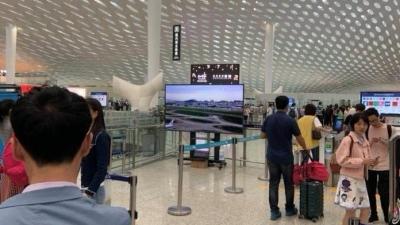 深圳机场航站楼5G示范基站建成!五一已尝试5G+4K直播