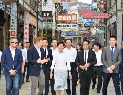 香港行政长官林郑月娥访问佛山等粤港澳大湾区城市