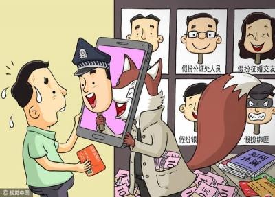 """民治街道全方位反诈骗宣传收实效 一住户幸免""""一劫"""""""