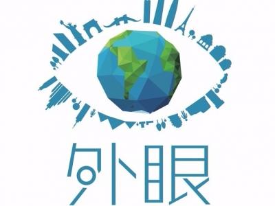 全球智慧城市大会主席乌戈·瓦伦提:智慧变革需要全球协同