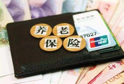 深圳降低社保费率,养老保险单位比例将逐步调整至16%