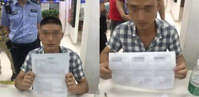 盐田一男子存在买卖分行为,依法对其处以拘留五日的处罚。