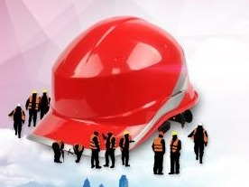 省委常委会召开会议专题研究部署安全生产工作 李希主持会议