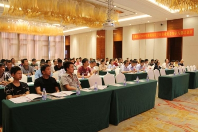 大鹏新区应急管理局举办2019年企业安全知识专题培训班