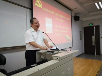 """""""用学术讲政治""""怎么讲?深圳市委党校多措并举创新改革"""