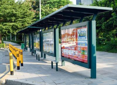 深圳79条公交线路调整方案征求意见,合并、取消50条线路
