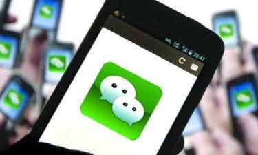 微信支付智慧社保9省市上线!超6亿人可随时随地手机缴费