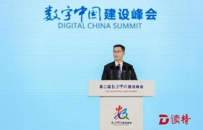 """马化腾:产业互联网将扮演""""转换器""""角色为各行业带来""""最大增量"""""""