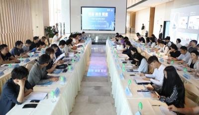 共叙发展愿景 深圳日本经贸交流合作峰会举办