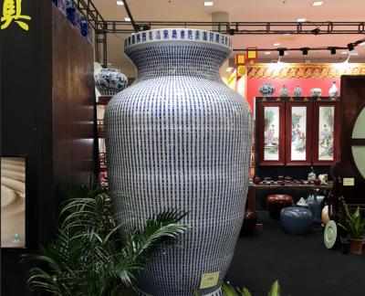景德镇信良巨型瓷惊艳亮相文博会