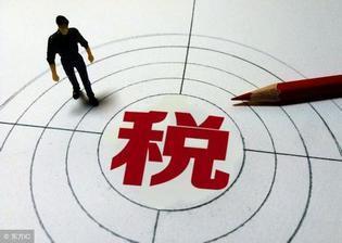 深圳税务部门举行政策宣讲会 助力企业防控跨境税收风险