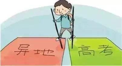 """最新回应!广东省教育厅:""""高考移民""""考前发现回原籍地考试,考后取消成绩"""