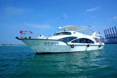 盐田-南澳航线新客船投用,最多可载99人