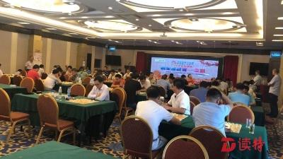 深圳市青工文体节象棋赛收兵