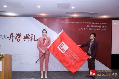 """中国慈善公益界""""黄埔军校""""举行2019春季开学典礼"""