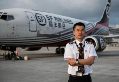 从仓管员到飞行员,这位顺丰小哥被授予广东省五一劳动奖章