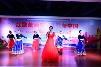 红歌献给党!南岭村社区歌舞协会举行庆祝活动