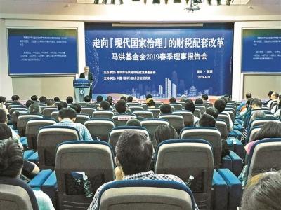 学术 | 访经济学家贾康:财税改革三大任务事关全局