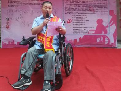 """""""感恩亭""""开张党建支持""""益启购""""社区残疾人创业店"""