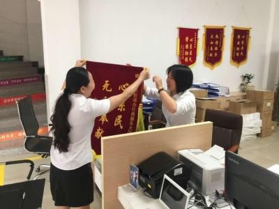 坪山區龍田街道行政服務大廳高效服務暖人心 群眾點贊送錦旗
