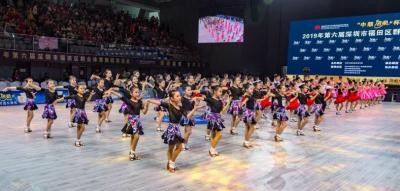 2019年第六届深圳市福田区群众体育舞蹈表演赛举行
