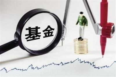 博时基金魏凤春:沪指跌逾5%,市场情绪承压