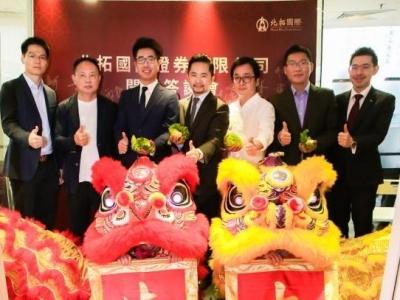 北拓资本跻身湾区 登陆香港迈向国际