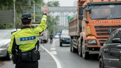 注意了!6月1日起传统泥头车在深圳全市范围内禁行