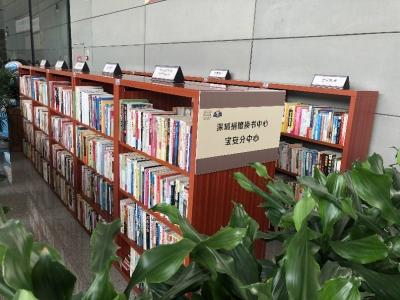"""""""非常1+5""""!寶安分中心納入深圳捐贈換書中心"""