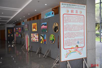 """龙岗举办特教学生艺术展,为""""折翼天使""""撑起一片天!"""
