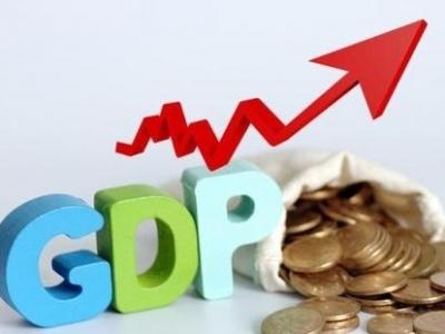 广东经济形势报告会引起强烈反响 新经济成广东经济增长重要引擎