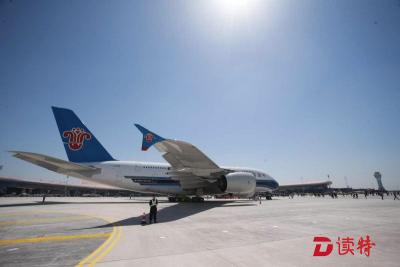 南航A380率先完成北京大兴国际机场试飞