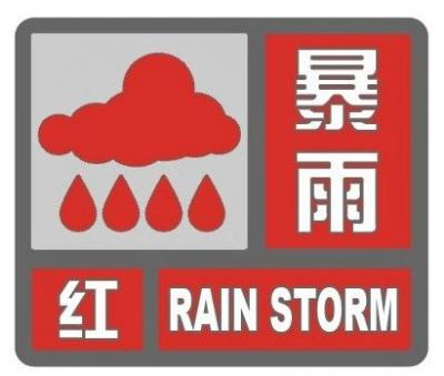 暴雨夜袭!深圳发布今年首个暴雨红色预警