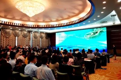 40个南京文化产业重点项目招商,5个项目达成合作意向