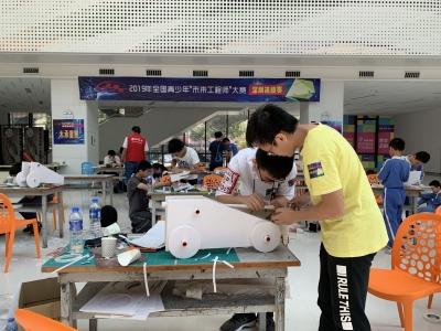 """全国青少年""""未来工程师""""竞赛深圳选拔赛举行"""