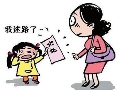 粗心母亲弄丢女儿!民警找到女孩后母亲仍专心玩手游