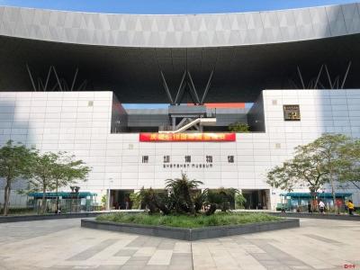 """激活传统 改变未来!""""国际博物馆日""""约会深圳博物馆"""