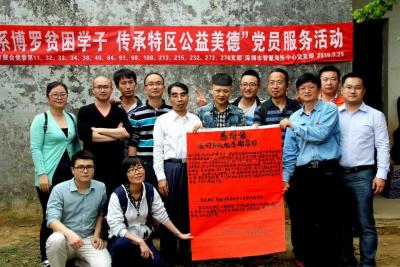党员企业家邓群:热心公益发挥党员先锋模范作用