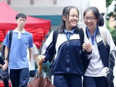 严管!广东原则上不举办中小学竞赛,奖项不作为招生依据