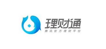 """腾讯理财通""""账户险""""正式上线 最高赔付105万元"""