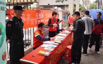 农业银行深圳分行强化责任担当 为客户财产安全护航