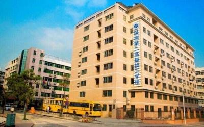 校企双制办学!深圳第二高级技工学校今年拟招生1110人