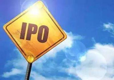 证监会同意科创板IPO注册,首批为华兴源创、睿创微纳2家企业