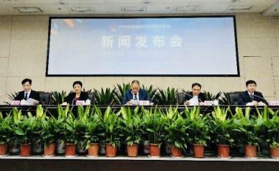 2019中国创新创业成果交易会将展出1200多项成果