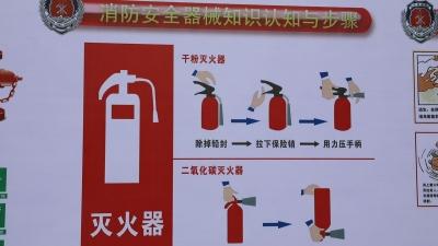 """新闻路上说说说丨""""防风险、除隐患、遏事故"""",福田消防在行动!"""