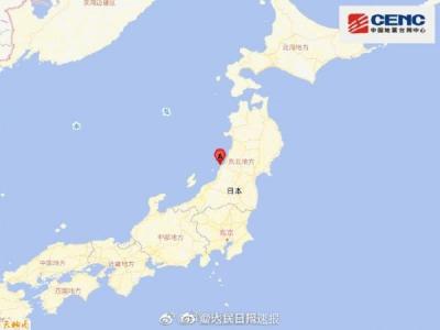 日本新潟发生里氏6.8级地震,预计1小时后将出现海啸