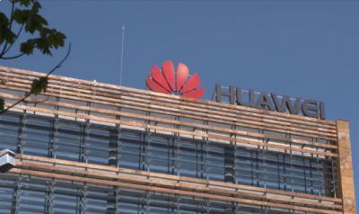 西班牙开通首个商用5G网络,华为是核心供应商