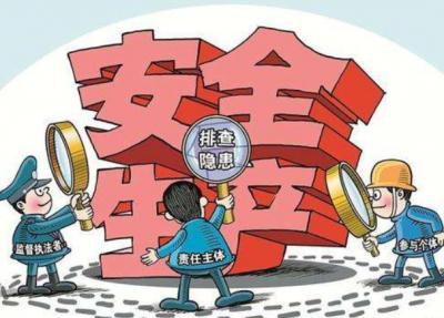 深圳通報今年第二批安全生產行政處罰典型案件 9家企業上榜