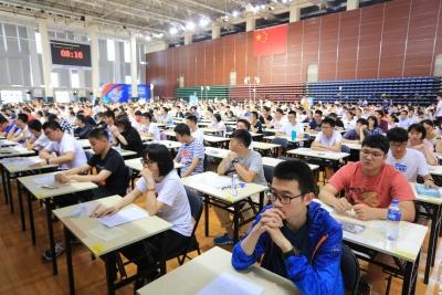 1368名考生参加深北莫综合测评,新生奖学金最高30万元!