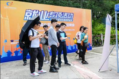 深圳高校5场校园招聘会接踵而来!毕业生们,准备好了吗?